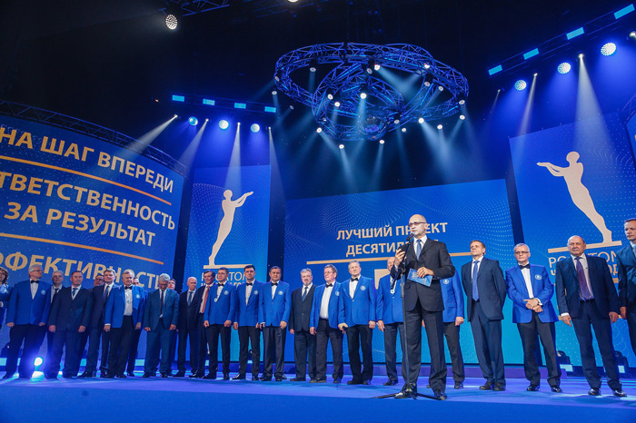 "The winners and laureates of the V anniversary sectoral recognition program ""person of the year Rosatom-2017"" were awarded in Rosatom»"