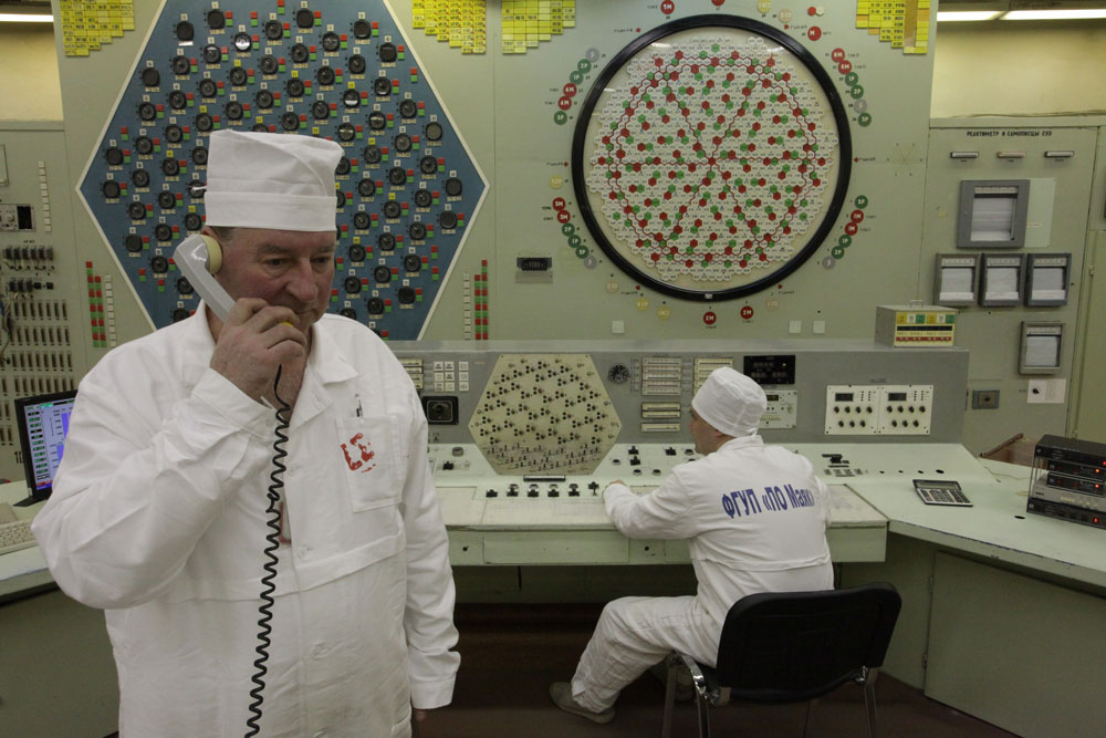 "March 9, 1982 - put into operation the reactor ""Ruslan"""